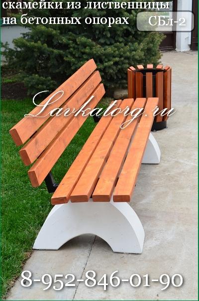 Антивандальные бетонные скамейки СБл-2 краснодар