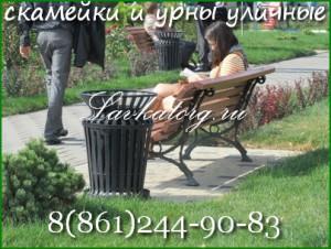 Скамейки и урны ЛАВКАТОРГ