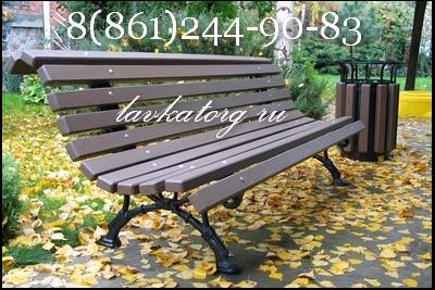 чугунные скамейки уличные