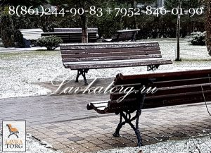 скамейки чугунные