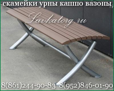 Скамейки без спинки 8-918-434-90-83 Краснодар