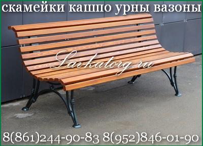 Скамейки из лиственницы СК16л-2 8-918-434-90-83 краснодар