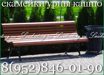 скамейки СК16л-2 и урны УМ-1