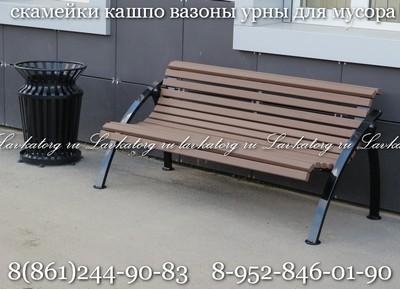 скамейки СТ50л-1,6