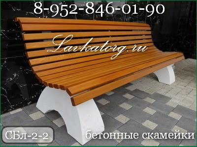 Антивандальные скамейки из лиственницы на бетонных опорах СБл-2-2 краснодар
