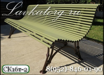 СК16м-2 металлические скамейки 8-918-434-90-83