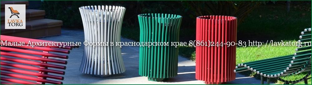 металлические парковые урны