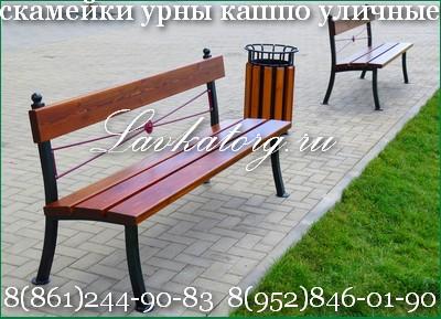 Уличные скамейки из лиственницы на стальных опорах