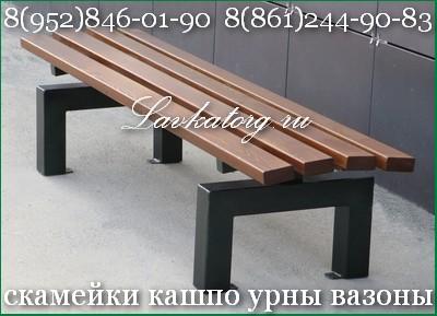 скамейки без спинки СТ80л-2б краснодар 8-952-846-01-90