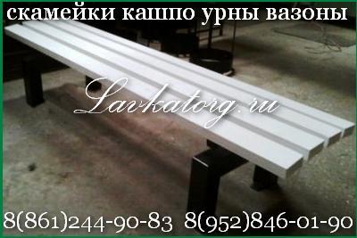 скамейки без спинки СТ80л-2б