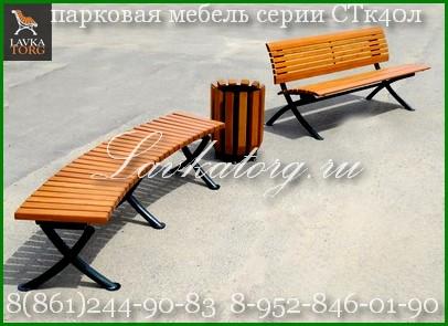 лавочка полукруглая урна и скамейка со спинкой
