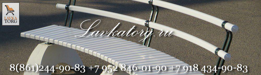 скамейки радиусные из лиственницы на бетоне lavkatorg
