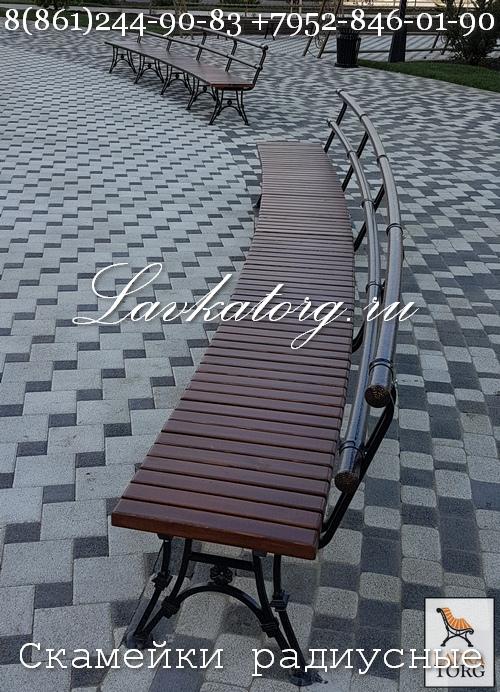 Радиусные скамейки со спинкой СК16л-р