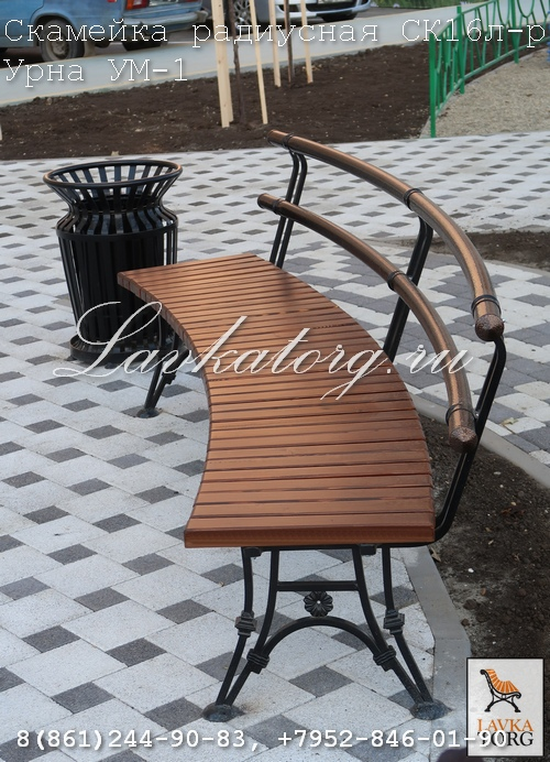 Полукруглые скамейки СК16л-р