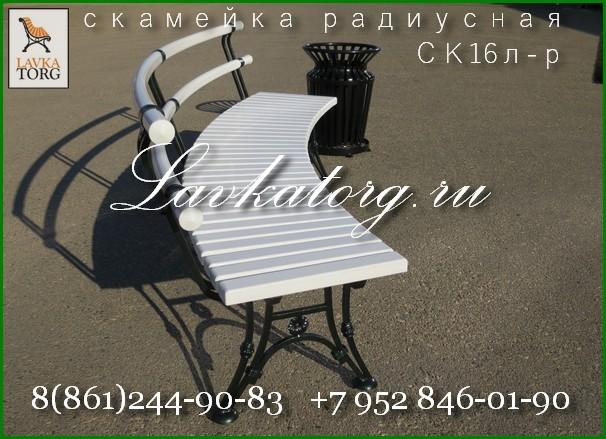скамейки радиусные из лиственницы на металлокаркасе