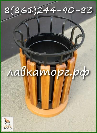 урны для мусора парковые деревянная отделка и бетонное основание