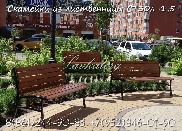 Уличные скамейки из лиственницы ЛАВКАТОРГ
