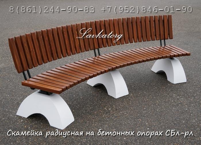 Радиусные скамейки из лиственницы на бетоне
