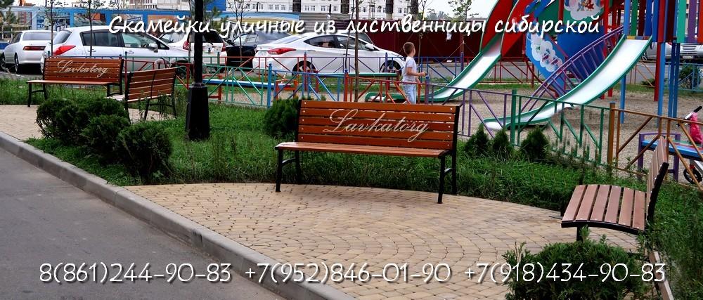 Уличные скамейки из лиственницы