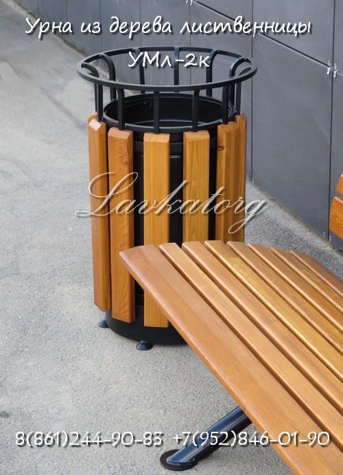 Мусорницы деревянные уличные