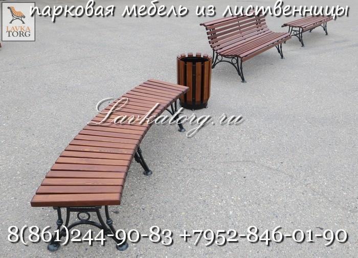 парковая мебель из лиственницы