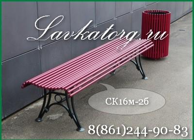 Металлические скамейки без спинки уличные