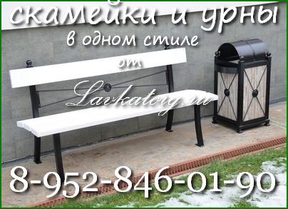 скамейки парковые из лиственницы