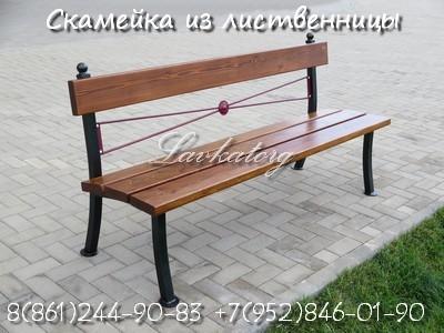 Парковые скамейки из лиственницы