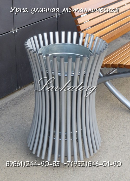 Урна уличная металлическая  35 литров