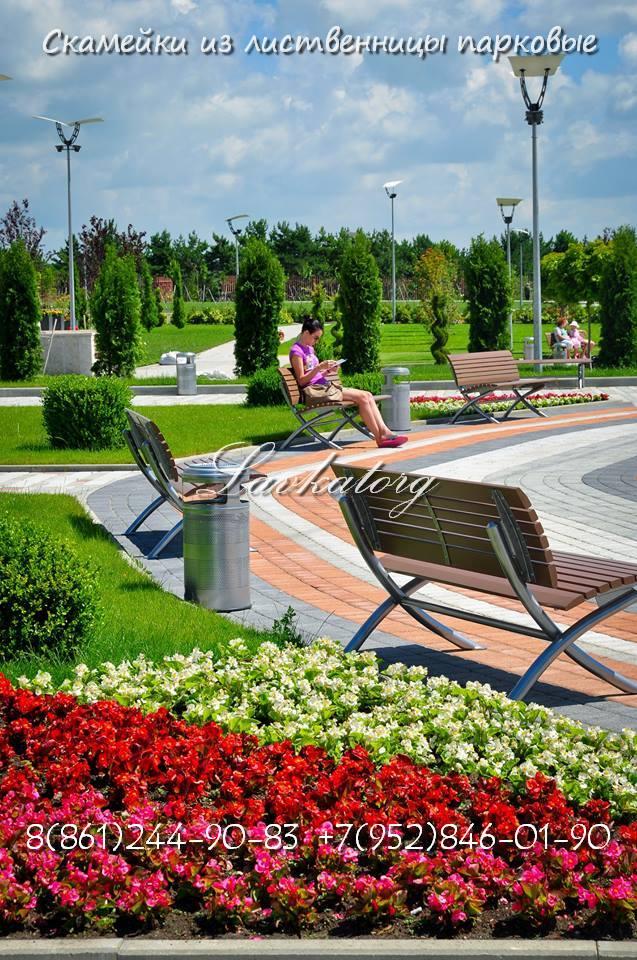 Современные парковые скамейки из лиственницы