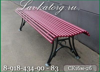 Скамейки металлические без спинки уличные