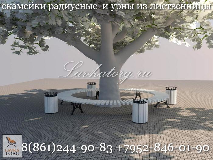 Круглые скамейки из лиственницы