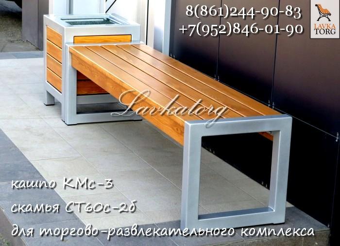 мебель для торговых центров 8-918-434-90-83