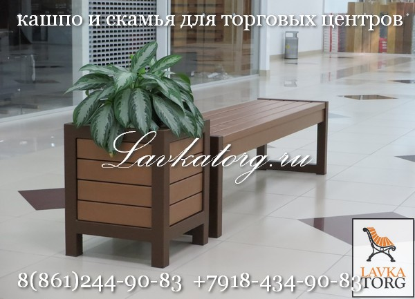 Мебель для торгового центра, магазина