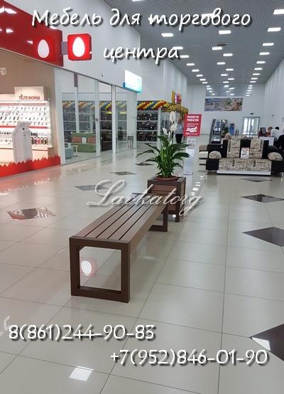 Мебель для торговых центров от ЛАВКАТОРГ