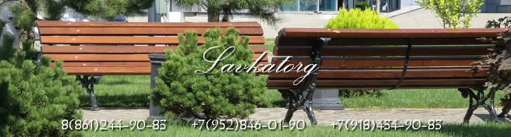 Парковые скамейки из лиственницы  на чугуне от ЛАВКАТОРГ