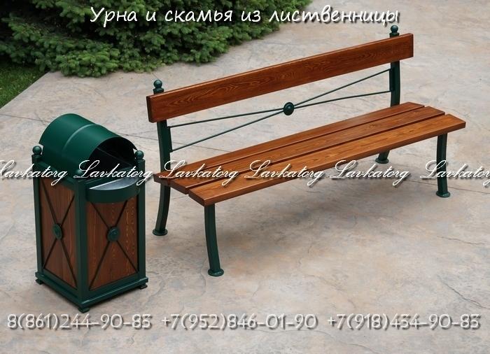 Скамейки из лиственницы парковые на металлических опорах