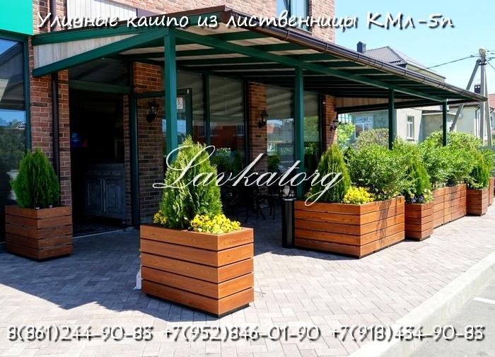 Кашпо деревянные на стальном каркасе для уличных кафе КМл-5п