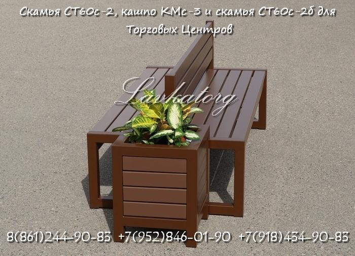 Мебель для торгового центра