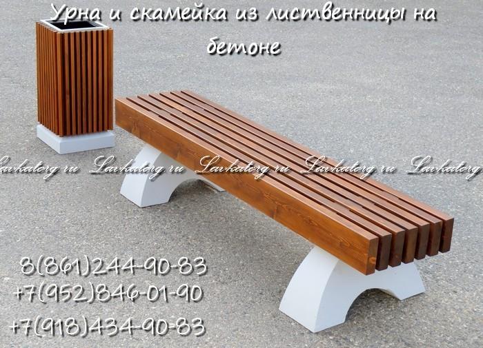 Скамейки и урны из дерева на бетоне