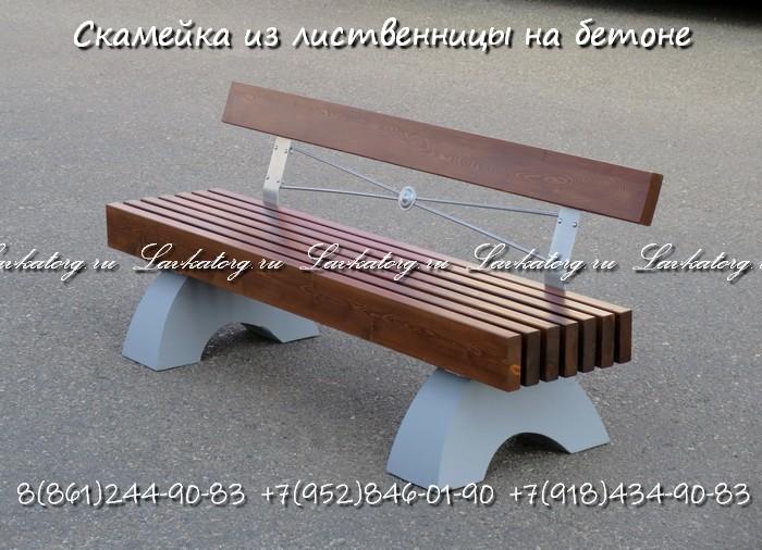 Скамейки из дерева лиственницы на бетоне