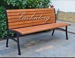 скамейки для придомовых территорий