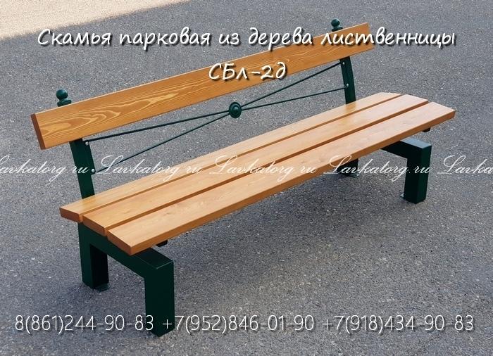 Скамейки из лиственницы на толстых стальных опорах