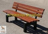 Скамейки из дерева на стальных профильных опорах