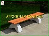 Скамейки без спинки парковые на бетоне