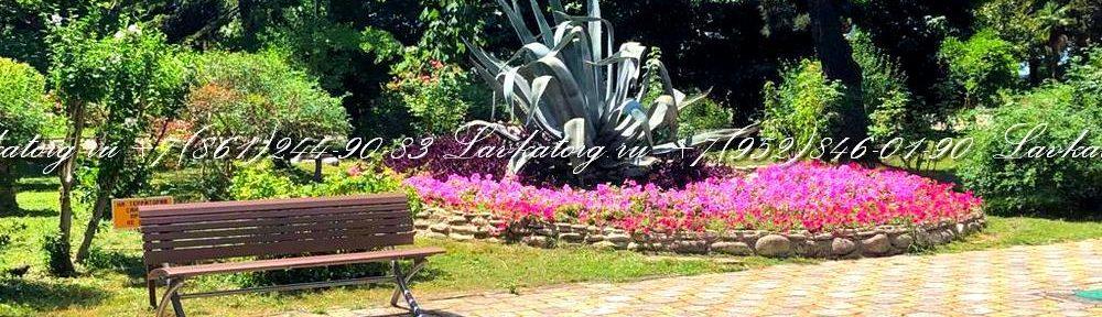 Скамейки парковые из лиственницы от ЛАВКАТОРГ