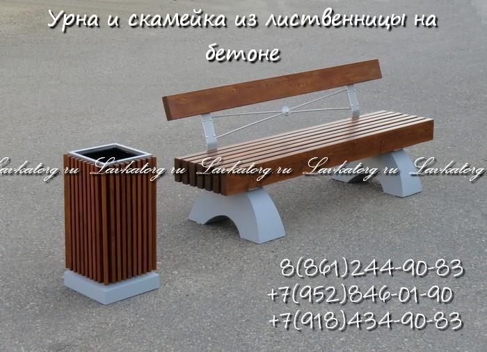 Скамейки бетонные ЛАВКАТОРГ