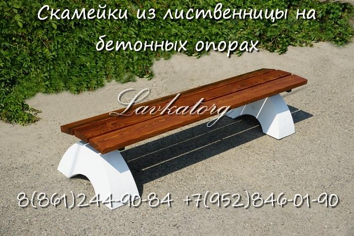 Бетонные скамейки без спинки