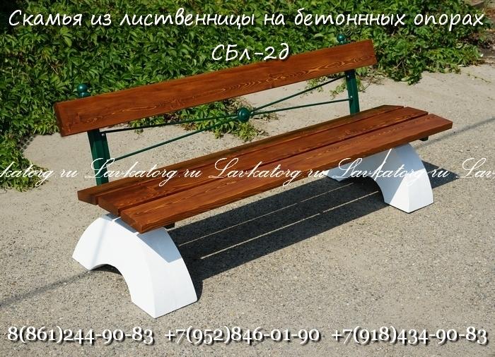 Скамейки на бетоне