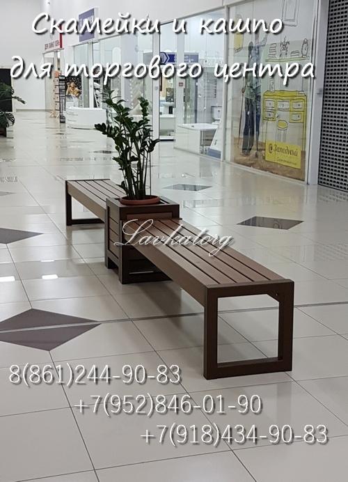 Скамейки и кашпо в торговый центр, магазин, офис